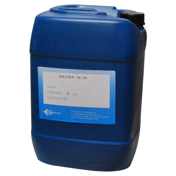 科莱恩水性涂料助剂,海名斯61德谦助剂,道康宁,防剂
